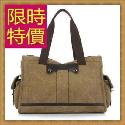 ~帆布包 手提包~大容量旅行出遊攜帶方便男側背包2色59j54~ ~~米蘭 ~
