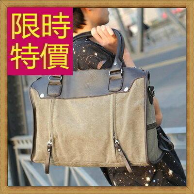 ★帆布包 手提包-大容量旅行出遊攜帶方便男側背包59j74【日本進口】【米蘭精品】