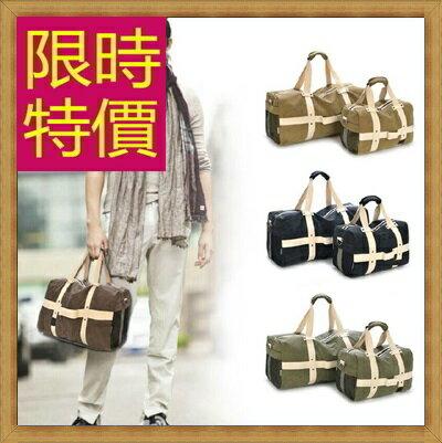 ★帆布包 手提包-大容量旅行出遊攜帶方便男側背包5色(小)59j82【日本進口】【米蘭精品】