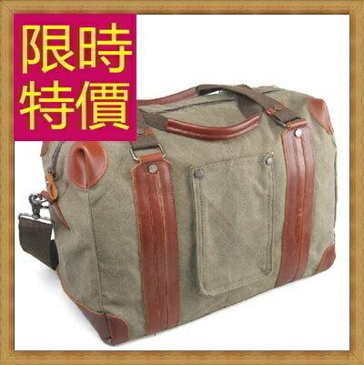 帆布包 手提包~大容量旅行出遊攜帶方便男側背包2色59j83~ ~~米蘭 ~