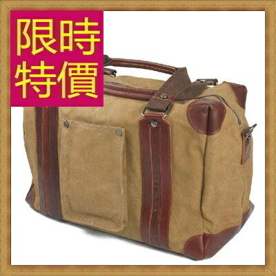 ~帆布包 手提包~大容量旅行出遊攜帶方便男側背包2色59j83~ ~~米蘭 ~