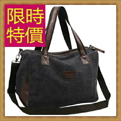 ~帆布包 手提包~大容量旅行出遊攜帶方便男側背包6色59j90~ ~~米蘭 ~