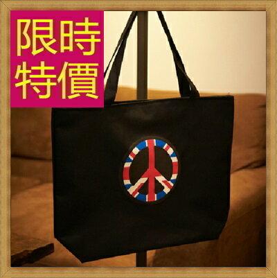 ★帆布包 手提包-大容量旅行出遊攜帶方便男側背包4色59j91【日本進口】【米蘭精品】