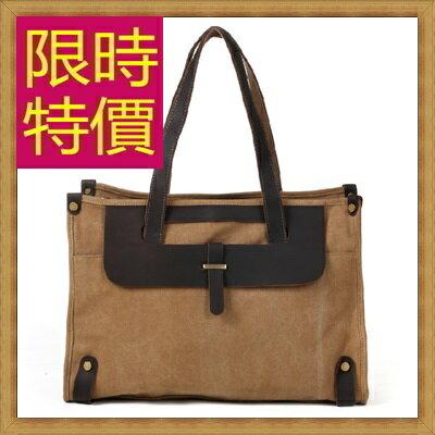 帆布包 手提包~大容量旅行出遊攜帶方便男側背包59j99~ ~~米蘭 ~