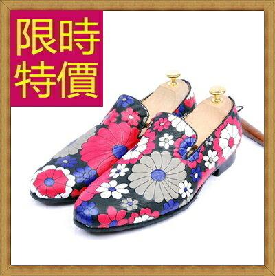 樂福鞋 休閒鞋~英倫學院風懶人男皮鞋1色59p21~韓國 ~~米蘭 ~