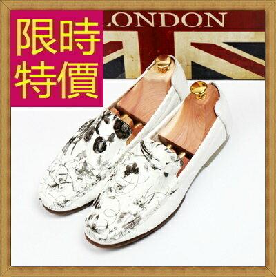 ~樂福鞋休閒鞋~英倫學院風懶人男皮鞋4色59p32~韓國 ~~米蘭 ~