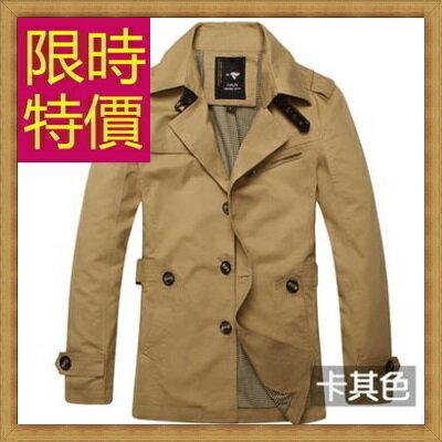 ★風衣外套 男大衣-保暖修身長版男外套2色59r12【韓國進口】【米蘭精品】
