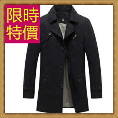 ★風衣外套 男大衣-保暖修身長版男外套3色59r13【韓國進口】【米蘭精品】