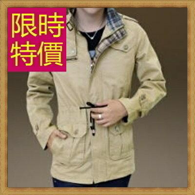 ★風衣外套 男大衣-保暖修身長版男外套3色59r17【韓國進口】【米蘭精品】