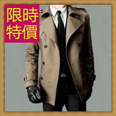 ★風衣外套 男大衣-保暖修身長版男外套5色59r18【韓國進口】【米蘭精品】