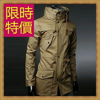 ★風衣外套 男大衣-保暖修身長版男外套3色59r25【韓國進口】【米蘭精品】