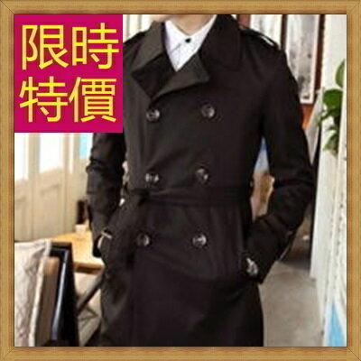 ★風衣外套 男大衣-保暖修身長版男外套3色59r28【韓國進口】【米蘭精品】