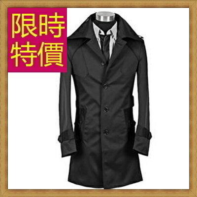 ★風衣外套 男大衣-保暖修身長版男外套2色59r33【韓國進口】【米蘭精品】