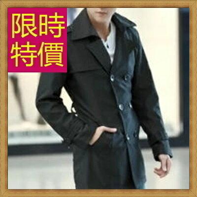 ★風衣外套 男大衣-保暖修身長版男外套2色59r41【韓國進口】【米蘭精品】