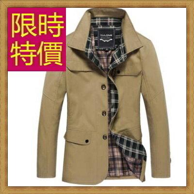 ★風衣外套 男大衣-保暖修身長版男外套3色59r45【韓國進口】【米蘭精品】