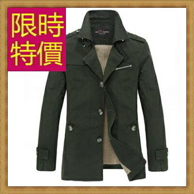 ★風衣外套 男大衣-保暖修身長版男外套4色59r50【韓國進口】【米蘭精品】