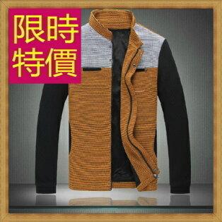 ☆防風外套  男夾克-保暖修身休閒短版男外套2色59y61【韓國進口】【米蘭精品】