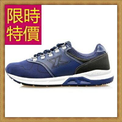 ★慢跑鞋運動鞋-透氣輕量舒適男休閒鞋2款61h22【美國進口】【米蘭精品】