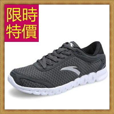 ★慢跑鞋運動鞋-透氣輕量舒適男休閒鞋2款61h30【美國進口】【米蘭精品】