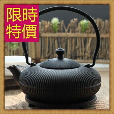 ~ 鐵壺茶壺~鑄鐵泡茶品茗南部鐵器水壺老鐵壺1款61i10~ ~~米蘭 ~