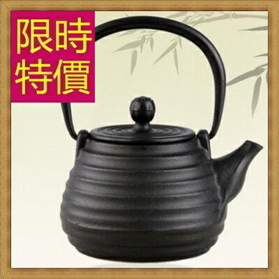 ~ 鐵壺茶壺~鑄鐵泡茶品茗南部鐵器水壺老鐵壺1款61i12~ ~~米蘭 ~