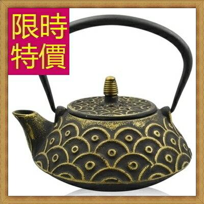 ~ 鐵壺茶壺~鑄鐵泡茶品茗南部鐵器水壺老鐵壺1款61i14~ ~~米蘭 ~