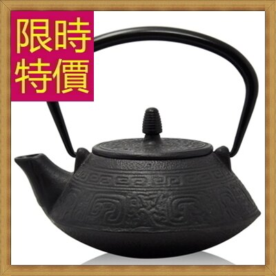 ~ 鐵壺茶壺~鑄鐵泡茶品茗南部鐵器水壺老鐵壺61i15~ ~~米蘭 ~