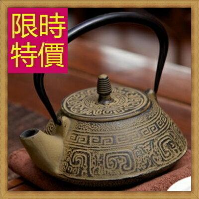 ~ 鐵壺茶壺~鑄鐵泡茶品茗南部鐵器水壺老鐵壺1款61i16~ ~~米蘭 ~