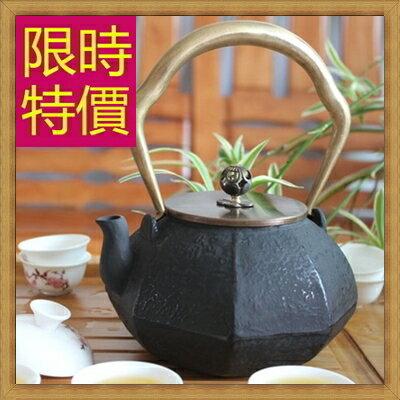 ~ 鐵壺茶壺~鑄鐵泡茶品茗南部鐵器水壺老鐵壺1款61i23~ ~~米蘭 ~