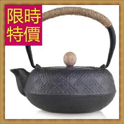 ~ 鐵壺茶壺~鑄鐵泡茶品茗南部鐵器水壺老鐵壺1款61i26~ ~~米蘭 ~