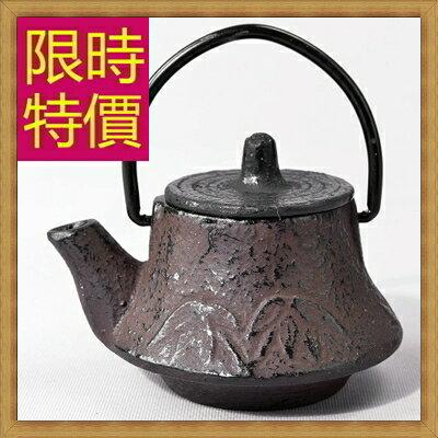 ~ 鐵壺茶壺~鑄鐵泡茶品茗南部鐵器水壺老鐵壺4款61i29~ ~~米蘭 ~