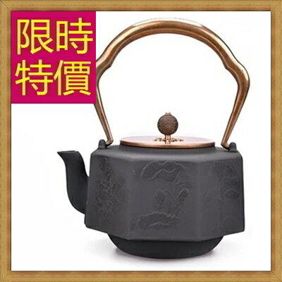 ~ 鐵壺茶壺~鑄鐵泡茶品茗南部鐵器水壺老鐵壺1款61i35~ ~~米蘭 ~