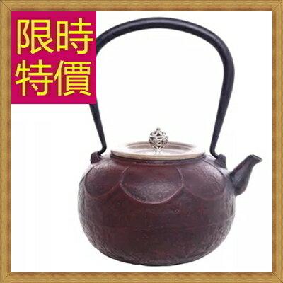~ 鐵壺茶壺~鑄鐵泡茶品茗南部鐵器水壺老鐵壺1款61i39~ ~~米蘭 ~