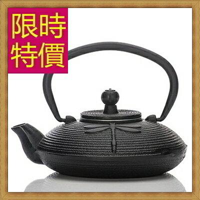 ~ 鐵壺茶壺~鑄鐵泡茶品茗南部鐵器水壺老鐵壺1款61i40~ ~~米蘭 ~