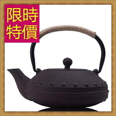 ~ 鐵壺茶壺~鑄鐵泡茶品茗南部鐵器水壺老鐵壺2款61i41~ ~~米蘭 ~