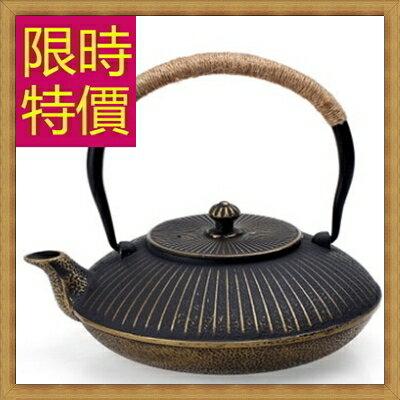 ~ 鐵壺茶壺~鑄鐵泡茶品茗南部鐵器水壺老鐵壺2款61i49~ ~~米蘭 ~