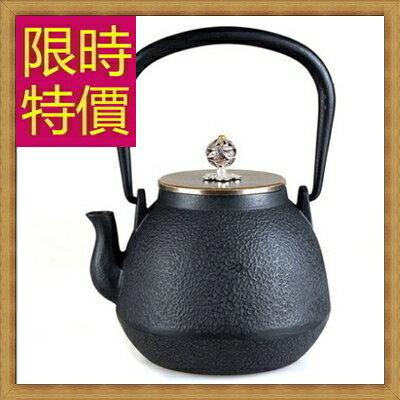 ~ 鐵壺茶壺~鑄鐵泡茶品茗南部鐵器水壺老鐵壺1款61i50~ ~~米蘭 ~