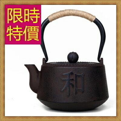~ 鐵壺茶壺~鑄鐵泡茶品茗南部鐵器水壺老鐵壺1款61i7~ ~~米蘭 ~