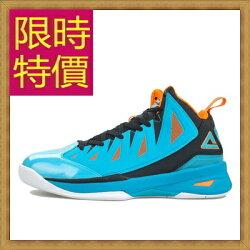 ☆籃球鞋運動鞋-防滑舒適耐磨男休閒鞋2色61k11【美國進口】【米蘭精品】