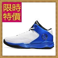 籃球鞋運動鞋 防滑舒適 男休閒鞋 k19