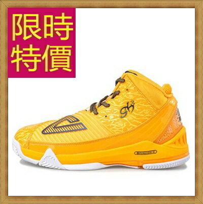 籃球鞋 運動鞋-防滑舒適耐磨男休閒鞋4色61k27【美國進口】【米蘭精品】