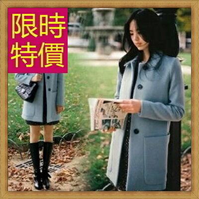☆毛呢外套  長版大衣-溫暖氣質優雅羊毛女風衣1色61n43【韓國進口】【米蘭精品】
