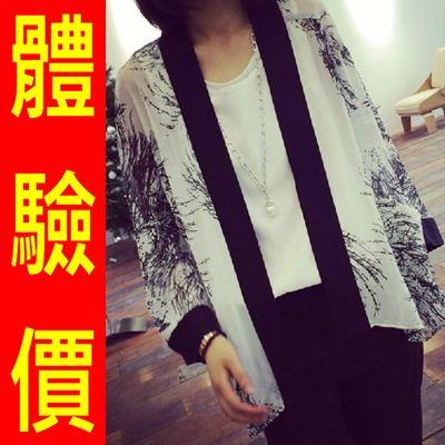 和服外套 和風女罩衫-日式披肩雪紡七分袖防曬小外套6款68af1【日本進口】【米蘭精品】