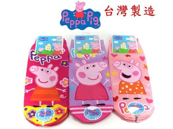 EMMA商城~正版佩佩豬.粉紅豬小妹(3雙入)童襪棉襪15~22公分(台灣製造)