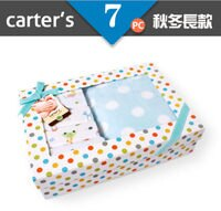 彌月禮盒推薦carter s7件套彌月禮盒~長袖包屁衣+珊瑚絨毛毯(男生)
