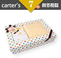彌月禮盒推薦carter s7件套彌月禮盒~長袖包屁衣+珊瑚絨毛毯(中性)黃色款