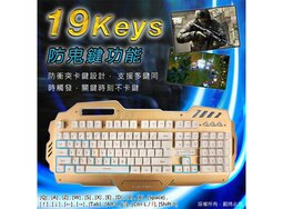 <br/><br/>  【尋寶趣】 暗殺星 AK-7000 三色背光 電競鍵盤 19鍵防衝突 懸浮按鍵 遊戲 競技 鍵盤 LY-ENKB10A<br/><br/>