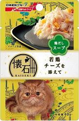 日清懷石系列 料理餐包 袋裝罐頭 湯包-KP11-起司風味雞湯餐包