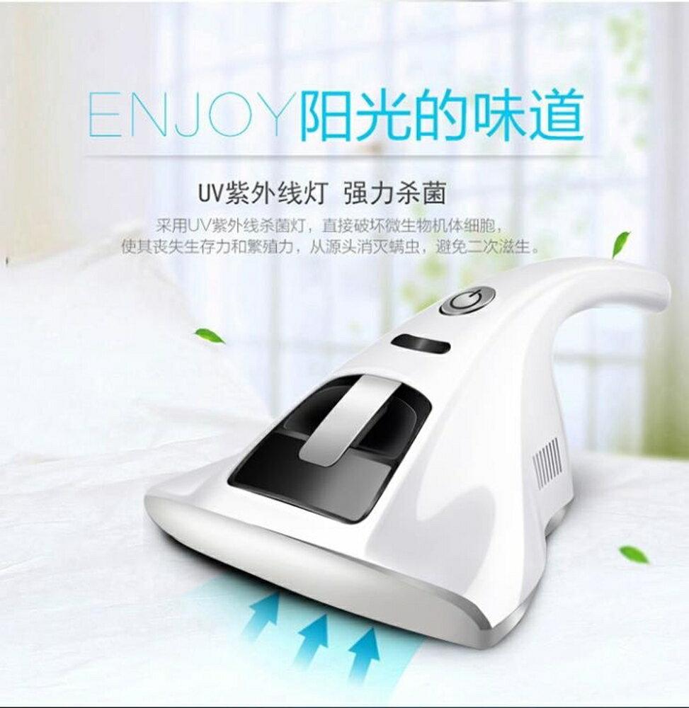 家用紫外線殺菌除?儀手持式床上鋪沙發毛毯除?蟲機器小型吸塵器 YTL 新春鉅惠