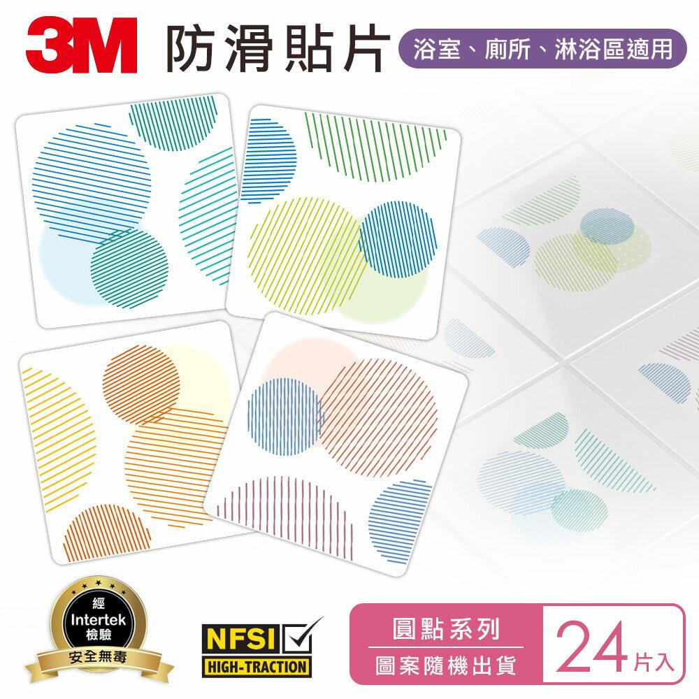 3M 防滑貼片-圓點 (24片入) 0